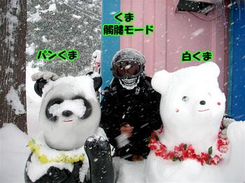 090110houdaigi_IMGP5258_R.jpg